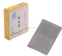Acupuncture Needles Flat Handle with Steel Wire without Tube(Aluminum Foil Needle)